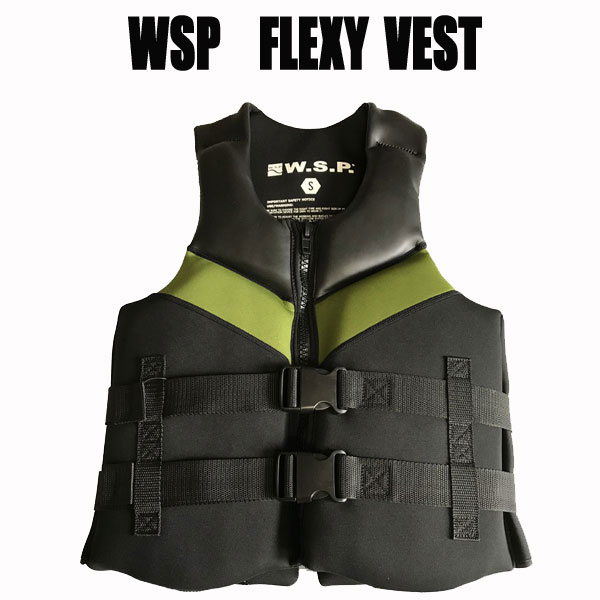 JWBA認定品 WSP フレキシーベスト グリーン ライフジャケット ウェイクベスト