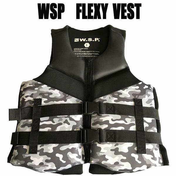 JWBA認定品 WSP フレキシーベスト Wカモ ライフジャケット ウェイクベスト