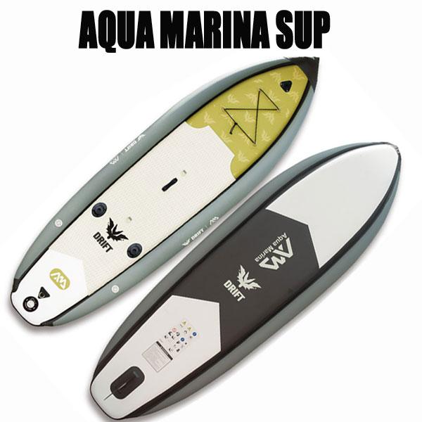 AQUA MARINA(アクアマリーナ)DRIFT ドリフト SUP インフレータブル