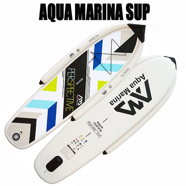 AQUA MARINA(アクアマリーナ)PERSPECTIVE パースペクティブ SUP インフレータブル