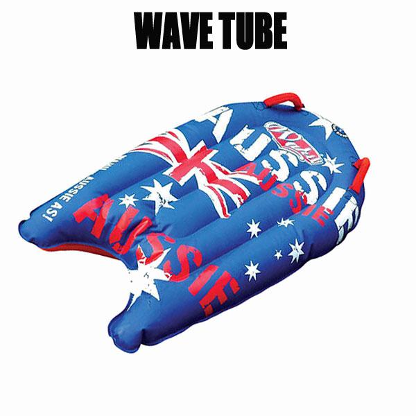 空気を入れるだけで波乗りができる!新しいボディボード! 空気で膨らます!ボディボード WAVE TUBE(ウェーブチューブ)オージー
