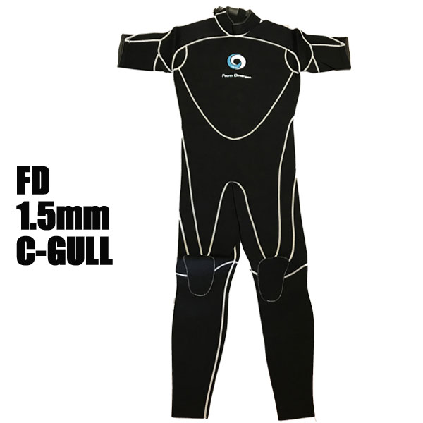 Fourth Dimension ウェットスーツ メンズ C-GULL(シーガル)1.5mm BLK