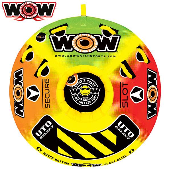 WOW(ワオ) UTO ギャラクシー 1-2人乗りトーイングチューブ