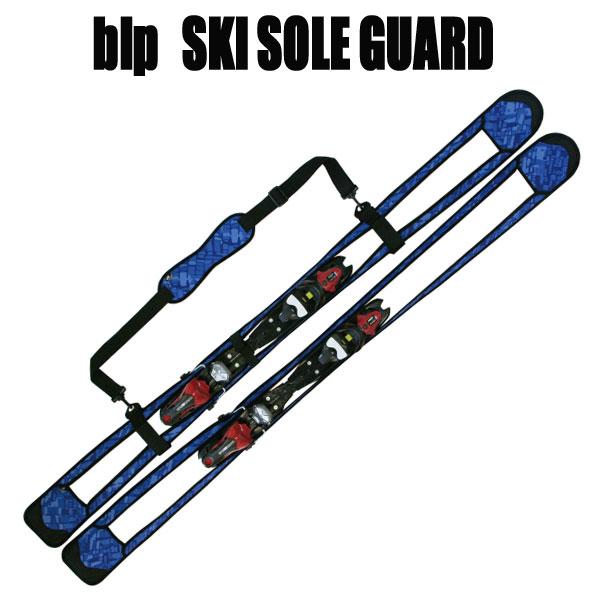 スキー専用の高品質ウェット素材のソールガード blp スキーソールガード B.ICE お買い得品 デポー 対応スキー用ケース 大回転 GS 2枚1セット