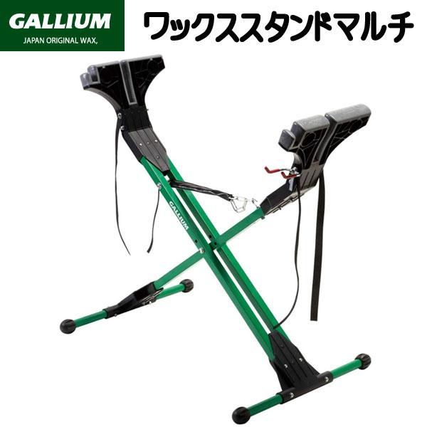 GALLIUM(ガリウム) ワックススタンドマルチ スキー・スノーボード兼用 チューンナップ