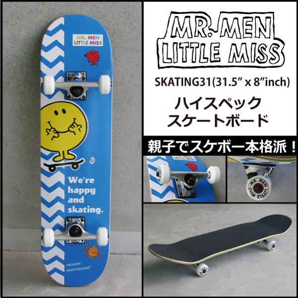 Mr.MEN LITTLE MISS ハイスペック コンプリート スケートボード 31.5×8