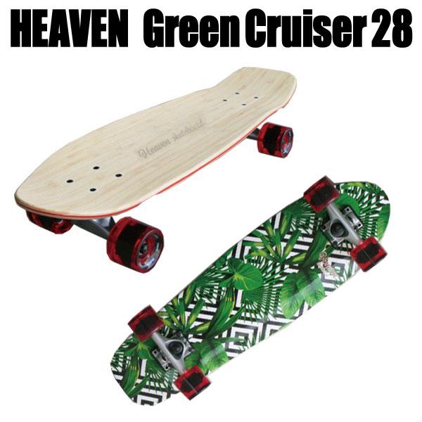 ヘブン スケートボード Green Cruiser 28 オフトレに最適なロンスケボー