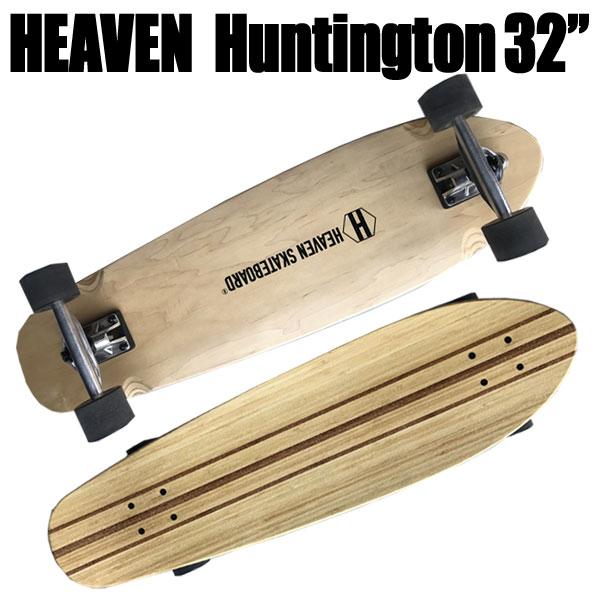 ヘブン ロングスケートボード Huntington 32インチ クルージングスケボー