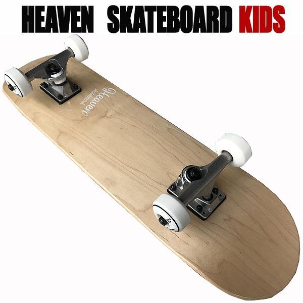 ヘブン 子ども用 ハイスペック コンプリート スケートボード NAT 28.5×7.375 選び抜かれた高品質のスケボー