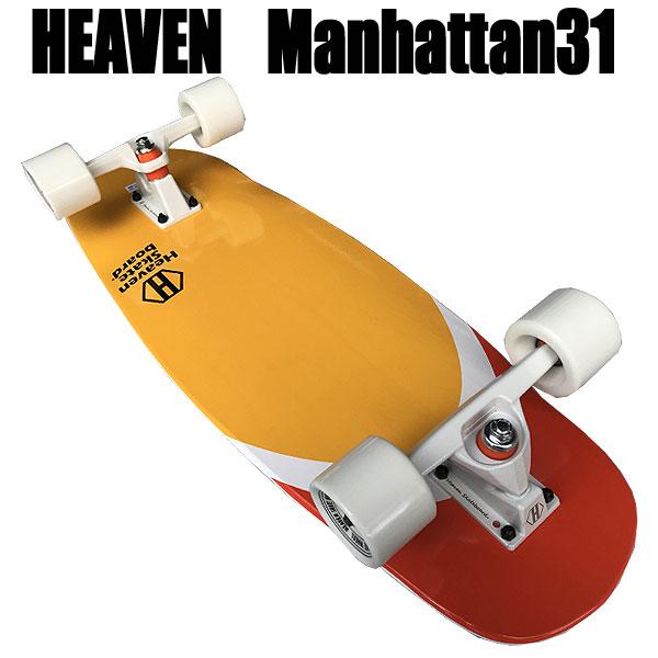 ヘブン スケートボード manhattan 31inch サーフスケートボード オフトレに最適なロンスケボー