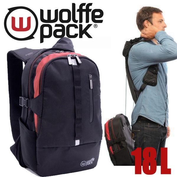 斬新で画期的!wolffe pack(ウルフパック) バックパック エスケープ 18リットル