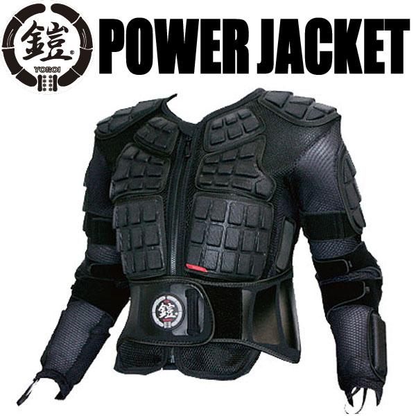 鎧 プロテクター パワー ジャケット NJBスノーボード・スケボー・乗馬などに
