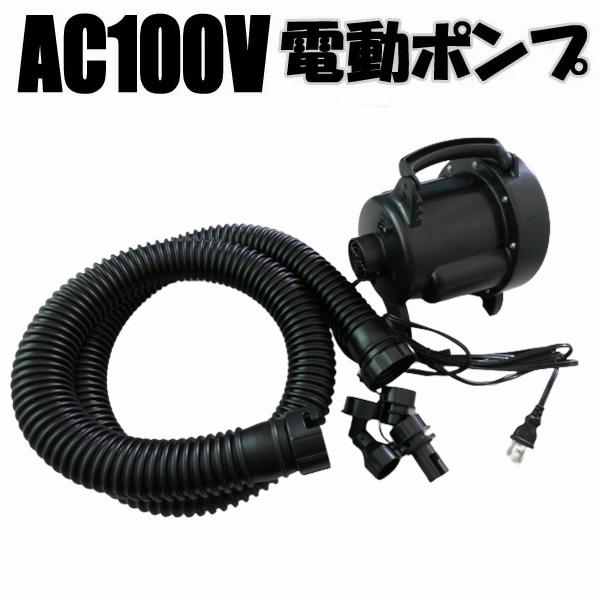 AC100Vの電動エアーポンプ 安心の実績 高価 買取 強化中 AC100V [再販ご予約限定送料無料] ハイプレッシャー電動ポンプ HB-199Iコンプレッサー プールなどの空気入れに 浮き輪