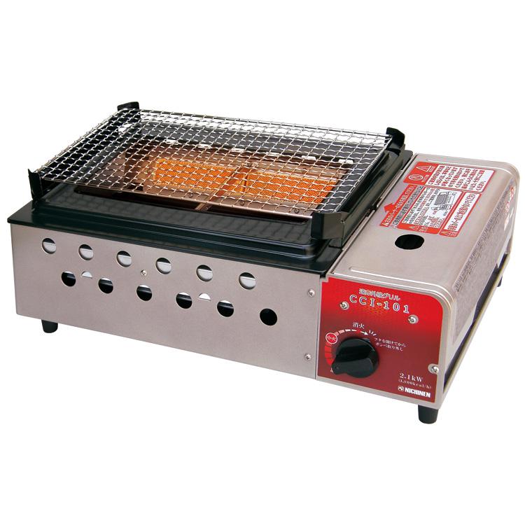 家庭用焼き肉グリルガスコンロ ニチネン 遠赤外線グリル CCI-101