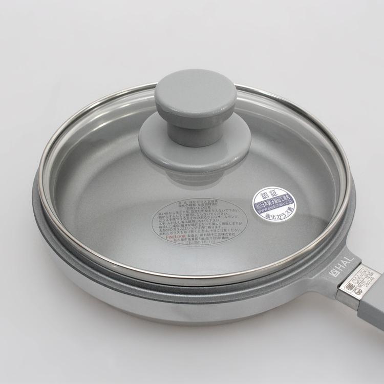 片手無水鍋 16.5cm HAL ムスイ ガス火・IH対応