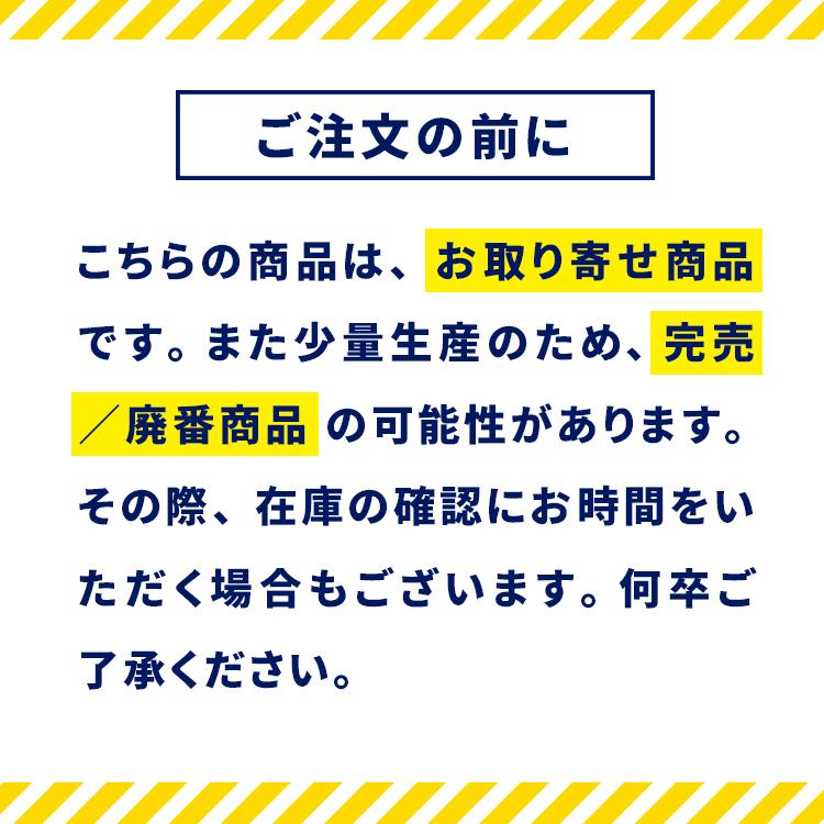 【欠品中】ダルトン ベース SGJ67MO【「よりどり3点」対応商品】