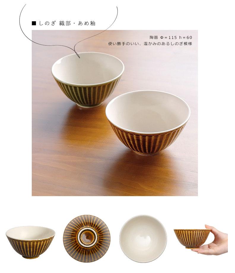 ★桐箱入り 10種類から選べる夫婦茶碗&夫婦箸セット