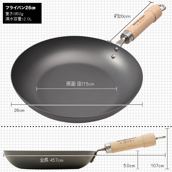 Light Pole Japan: Kitchen Zakka Shop Ganbareokusan: Ultimate Iron Frying Pan