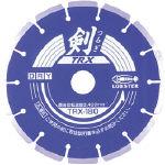 [ダイヤモンドカッター](株)ロブテックス エビ ダイヤモンドホイール 剣 180mm TRX180 1枚【222-8416】