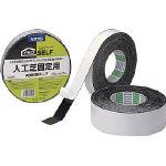 毎週更新 返品交換不可 株 ニトムズ 梱包用品 テープ用品 工業用 1巻 人工芝T30×15 391-4488 J0120 プロ用両面テープ