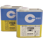 [エポキシ系接着剤2液タイプ]セメダイン(株) セメダイン EP001K 2kgセット RE-478 1S【423-8541】