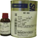 [工業用シーリング剤]信越化学工業(株) 信越 シーリング 一般工業用 2液タイプ 1Kg KE66 1S【423-0442】