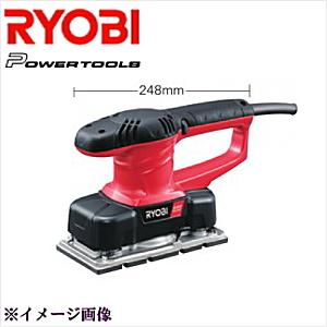 RYOBI(リョービ) サンダ オビタルサンダ S-810 629302A 1個【_ryobi629302a】