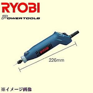 RYOBI(リョービ) 無段変速タイプ ホビールーター HR-100 682500A 1個【_ryobi682500a】