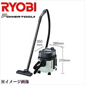 RYOBI(リョービ) 乾湿両用 (吸込仕事率80W) 集じん機 VC-51 683600A 1個【_ryobi683600a】