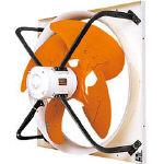 [換気扇](株)スイデン スイデン 有圧換気扇(圧力扇)ハネ径25cm 3速式100V SCF-25DA1-T 1台【460-2447】【代引不可商品】【別途運賃必要なためご連絡いたします。】