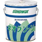[洗剤]コニシ(株) コニシ ネオグリーン 18L 05105 1缶【449-2455】