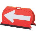 [方向指示板](株)日本緑十字社 緑十字 方向矢印板 赤/白反射矢印 490×900mm 折りたたみ式 ABS樹脂 131205 1台【441-3008】