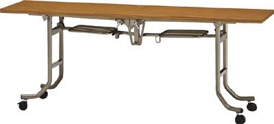 [天板跳ね上げ式会議用テーブル]【送料無料】TRUSCO フライトテーブル 1800X600XH700 チーク FLT-1860 1台【代引不可商品・メーカー直送】【北海道・沖縄送料別途】【smtb-KD】【法人様方のみのお取扱いとなります】
