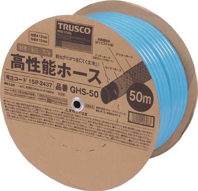 [散水用ホース]トラスコ中山(株) TRUSCO 高性能ホース12X16mm 50m GHS-50 1巻【452-3962】