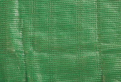 [バリケード]アラオ(株) アラオ エコメッシュフェンス グリーン AR-117 1巻【489-8168】