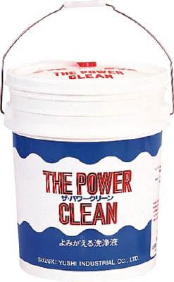 [洗剤]【送料無料】鈴木油脂工業(株) SYK ザ・パワークリーン20L S-603 1缶【493-3974】