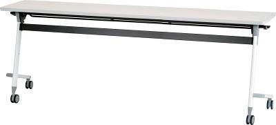 [天板跳ね上げ式会議用テーブル]アイリスチトセ(株) アイリスチトセ フライングテーブル 1800×450×700 ホワイト CFVA30-W 1台【471-0118】【代引不可商品】【別途運賃必要なためご連絡いたします。】
