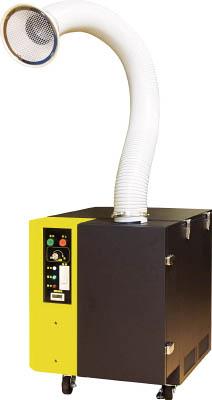 [ヒュームコレクタ]コトヒラ工業(株) コトヒラ ポータブル溶接ヒュームコレクター750Wタイプ KSC-W02 1台【481-0601】【代引不可商品】【別途運賃必要なためご連絡いたします。】