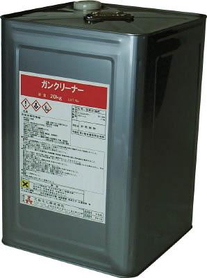 [塗膜はく離剤]三彩化工(株) 三彩化工 ガンクリーナー 20kg GC-20 1缶【483-6804】【代引不可商品】【別途運賃必要なためご連絡いたします。】