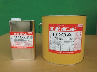 [建築資材]【送料無料】アオイ化学工業(株) AOI エポボンドEB-100A EB10020 1S(2缶入)【483-5549】