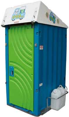 [トイレユニット]日野興業(株) 日野 小型車載トイレ のせるくん NETIS番号KT-130107-A GT-QT 1台【代引不可商品】【別途運賃必要なためご連絡いたします。】 【493-5799】