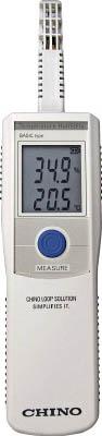 [温湿度計]【送料無料】(株)チノー CHINO ハンディ形温湿度計(ベーシックタイプ・一体形) HN-EHBN 1台【北海道・沖縄送料別途】【smtb-KD】【758-2749】