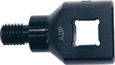 [ツーリング工具メンテナンス用品]丸一切削工具(株) THE CUT プルボルトBT30用トルク対応アダプター PMA-BT30 1個【760-7296】