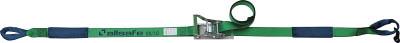 [ベルト荷締機]オールセーフ(株) allsafe ラッシングベルト ラチェット式しぼり35仕様中荷重 R3I17 1本【763-5231】