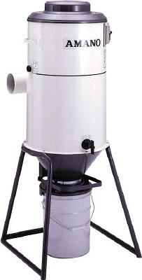 [集じん機]アマノ(株) アマノ サイクロン内蔵集塵機 0.75KW IS-15 1台【代引不可商品】【別途運賃必要なためご連絡いたします。】 【764-2768】