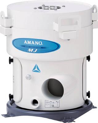 [オイルミスト除去装置]アマノ(株) アマノ フィルターレスミストコレクター 2.2KW MJ-25 1台【代引不可商品】【別途運賃必要なためご連絡いたします。】 【764-2814】
