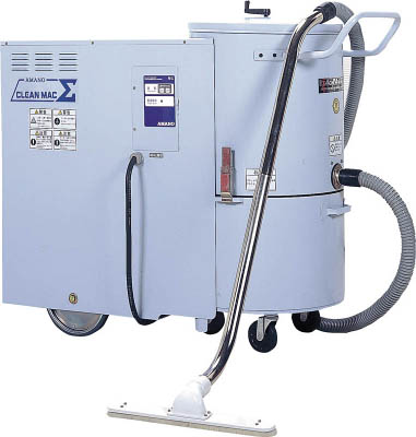 [掃除機(乾式)]アマノ(株) アマノ 業務用掃除機 クリーンマックシグマ V-2SIGMA-50HZ 1台【代引不可商品】【別途運賃必要なためご連絡いたします。】 【764-2890】