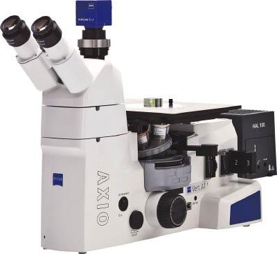 【売切れ】[倒立顕微鏡]【送料無料】カールツァイスマイクロスコピー(株 ZEISS LEDシステム倒立顕微鏡 Axio Vert.A1 MAT AXIOVERTA1-MAT 1S(1個)【代引不可商品・メーカー直送】【北海道・沖縄送料別途】【smtb-KD】 【764-6623】