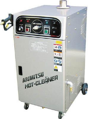 [温水高圧洗浄機(電動タイプ)]有光工業(株) 有光 高圧温水洗浄機 AHC-3100-2 50HZ AHC-3100-2-50HZ 1台【代引不可商品】【別途運賃必要なためご連絡いたします。】 【773-5456】