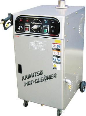 [温水高圧洗浄機(電動タイプ)]有光工業(株) 有光 高圧温水洗浄機 AHC-3100-2 60HZ AHC-3100-2-60HZ 1台【代引不可商品】【別途運賃必要なためご連絡いたします。】 【773-5464】